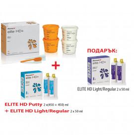 ELITE HD Putty 4 x 450ml + ELITE HD Light/Regular 2 x 50ml