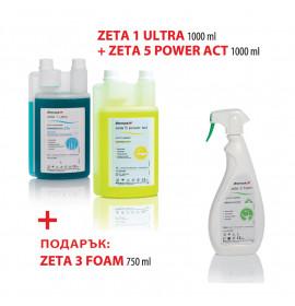 ZETA 1 ULTRA + ZETA 5 POWER ACT + подарък ZETA 3 FOAM