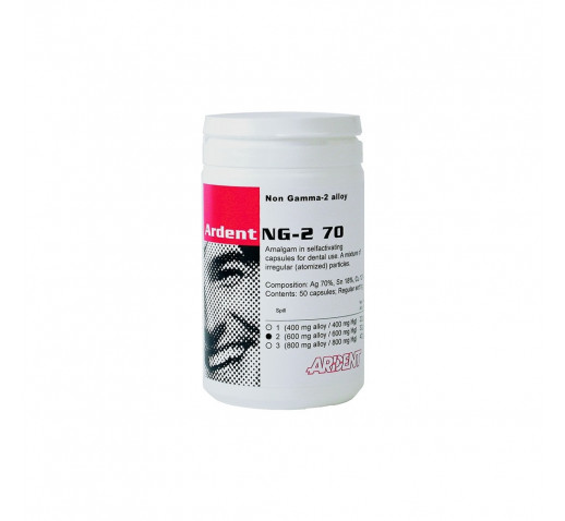 Амалгама Ardent NG-2 70 - 2 дози